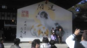 s-絵馬 (1)