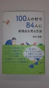 s-IMAG1727