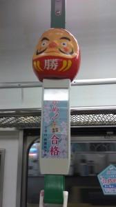 s-ならび (2)