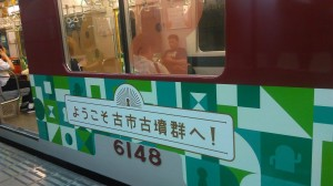 s-近鉄車両